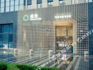 舟山雀舍咖啡城市酒店