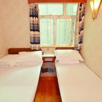 香港尊悅賓館(家庭旅館)酒店預訂