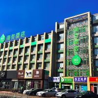 海友酒店(北京昌平府學路店)酒店預訂