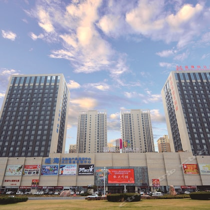 Tule Boutique Holiday Apartment (Weihai Railway Station)