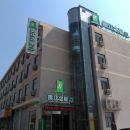 錦江之星(象山客運中心店)