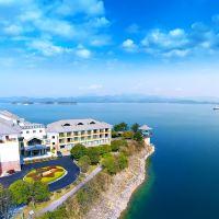 千島湖星島印象度假酒店(原錢塘星島度假村)酒店預訂
