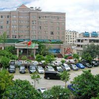 昆明春城花園酒店(迎賓樓)酒店預訂