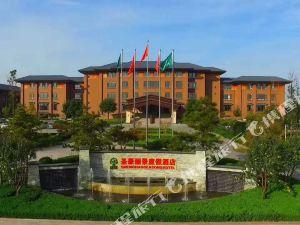 惠民聖豪麗景酒店