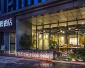 無隅酒店(重慶西南大學店)