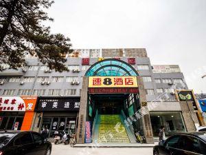 速8酒店(涿州范陽路店)