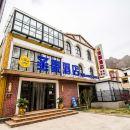 聖豪酒店(野三坡分店)