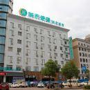 城市便捷酒店(豐城新城區廣場店)
