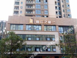 錦江之星品尚(巴中廣福街店)