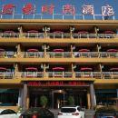 云台山君豪時尚酒店