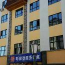 長白山途家斯維登服務公寓(濱河公寓)