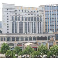 杭州皇冠大酒店酒店預訂