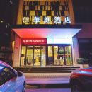 信陽華庭酒店