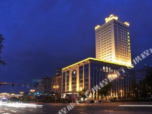 哈爾濱齊魯國際大酒店