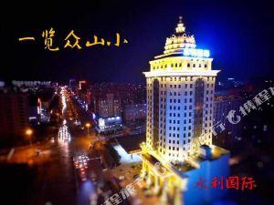 運城永利國際大酒店