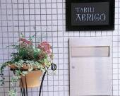 塔壁宇阿布瑞格公寓