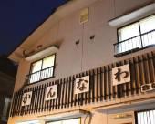 坎納瓦索日式旅館