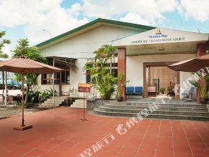 下龍灣花園港游輪酒店(Garden Bay Luxury Cruise Ha Long Hotel)