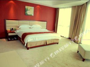 石城三海財富商務酒店