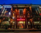 青城後山泰安會館·道家主題文化酒店