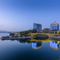 千島湖綠城藍灣度假酒店酒店預訂