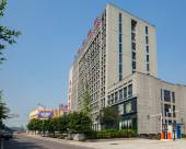 重慶坤飛酒店
