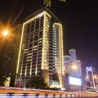 重慶國航飯店(原和府飯店)酒店預訂