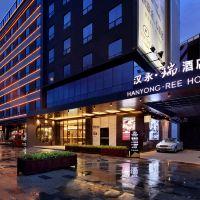 漢永·瑞酒店(深圳機場店)酒店預訂
