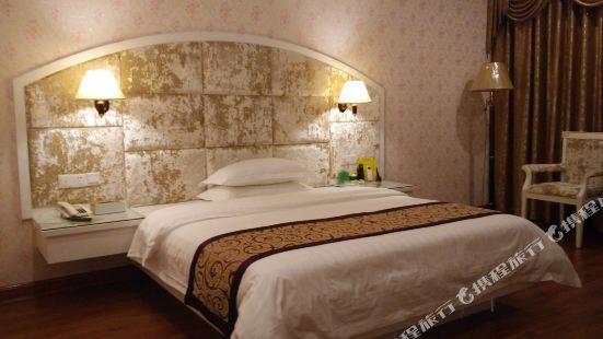 Liuhe Business Hotel