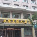 敦煌絲路皇冠大酒店