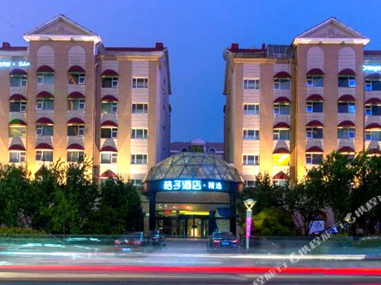 Orange Hotel Select (Qingdao Wusi Square)