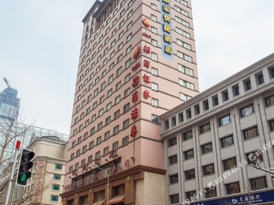 Home Inn (Dalian Renmin Square Xinkai Road)