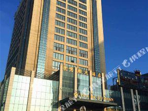 淄博齊韻大酒店