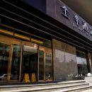 全季酒店(哈爾濱中華巴洛克店)(原丁香大廈店)