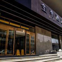 全季酒店(哈爾濱中華巴洛克店)(原丁香大廈店)酒店預訂