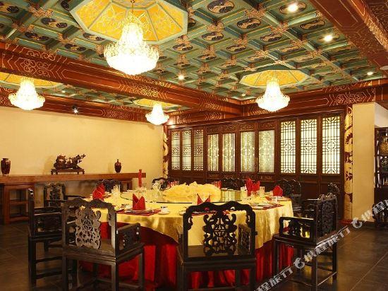 北京大方飯店(Dafang Hotel)餐廳