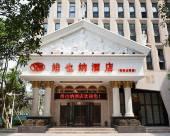維也納酒店(重慶北站創意公園上灣路地鐵站店)