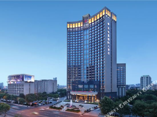 Dyna Sun International Hotel (Suzhou East Taihu Lake Scenic Area)