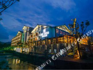 南山竹海安雲·悦南山度假酒店