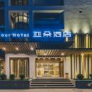上海浦東張江園區亞朵酒店(Atour Hotel (Shanghai Pudong Zhangjiang High-tech Park))