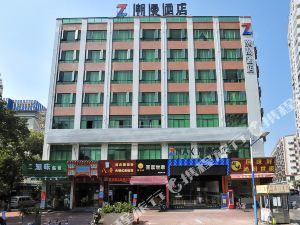 ZMAX潮漫酒店(廣州三元里地鐵站店)