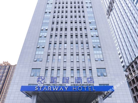 Starway Hotel (Xi'an High Speed Rail Station)
