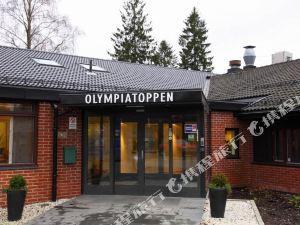 奧斯陸奧林匹亞頂級運動酒店- 斯堪迪克酒店(Olympiatoppen Sportshotel - Scandic Partner Oslo)