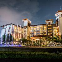 薩米特風車高爾夫公寓酒店酒店預訂