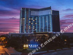 吉首凱萊大飯店