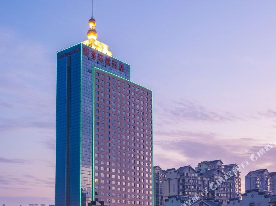 Lexes Global Hotel