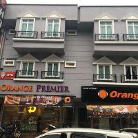 吉隆坡塔曼瑟加爾正典酒店酒店預訂