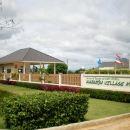 華欣瓦拉隆鄉村酒店(Wararom Huahin Villa)