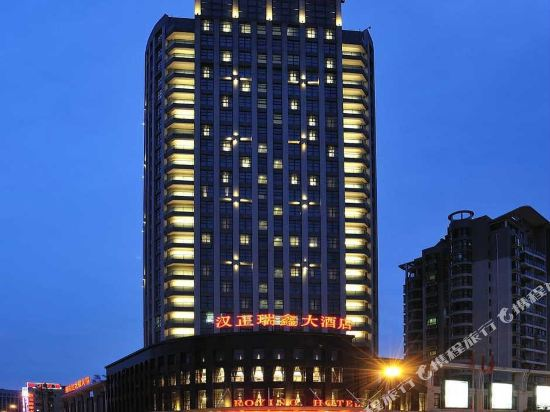 Roing Hotel Wuhan