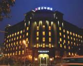 重慶威仕萊·喜百年酒店